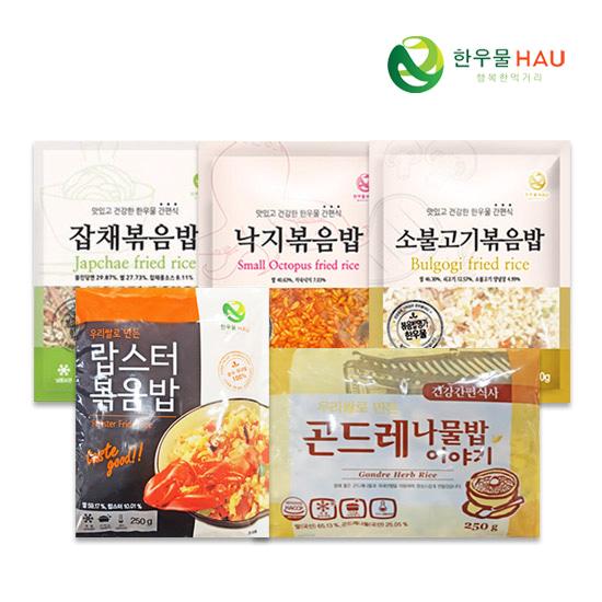 [한우물] 간편 집밥의 완성 볶음밥 5종 20팩 (낙지 잡채 소불고기 랍스타)