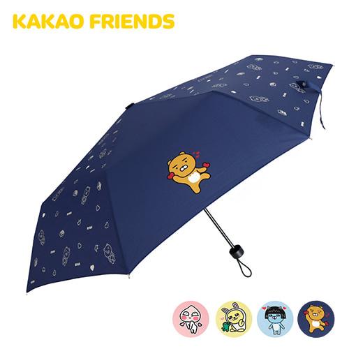 [카카오프렌즈] 러브도트 3단 우산 5종 택1 GUKTU30007
