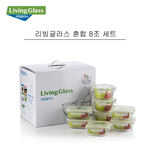 [회원 전용 상품] 리빙글라스 혼합 8세트(1호)