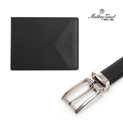 [회원 전용 상품] 메티티솟 지갑벨트 세트02 반지갑+수동벨트 블랙 2종세트
