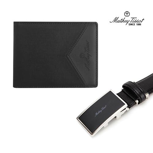 [회원 전용 상품] 메티티솟 지갑벨트 세트01 반지갑+자동벨트 블랙 2종세트